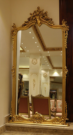 Wood Carved, Handmade, Mirror With Gold Leaf.