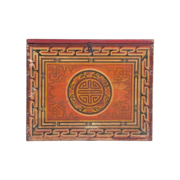 Vintage Mongolian Chest With Longevity Symbol photo 1