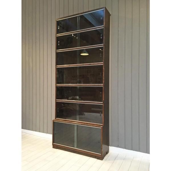 Midcentury Oak Stacking Bookcase