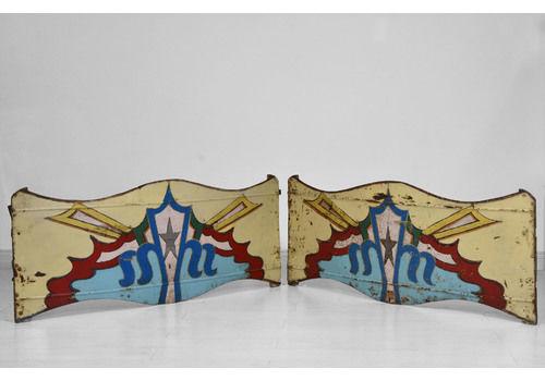 Pair 1950s Decorative Painted Metal Fairground Curved Panels C1 2