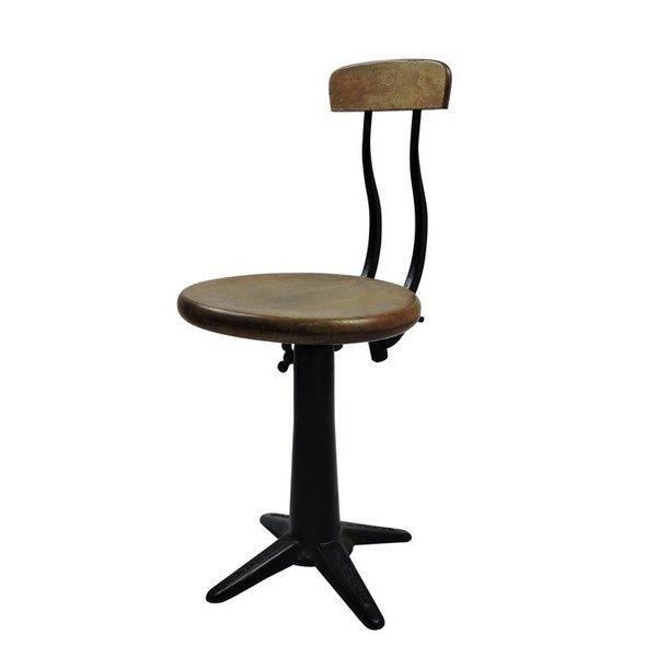 Singer Spring Back Chair