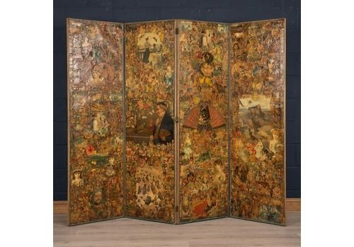 19th C Victorian Folding Four Panel Room Divider C.1890